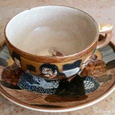 Antigüedades: TAZA Y PLATO MADE IN JAPAN. Lote 139069810