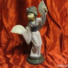 Antigüedades: LLADRO, JOVEN JAPONESA. Lote 139092078
