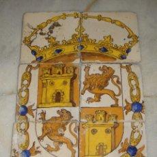 Antigüedades: MAGNÍFICO PLAFÓN O PANEL DE AZULEJOS. S.XVIII. COMPUESTO POR 6 AZULEJOS. CON ESCUDO ESPAÑOL.. Lote 139269990