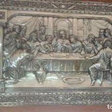 Antigüedades: CUADRO ÚLTIMA CENA . Lote 139334922
