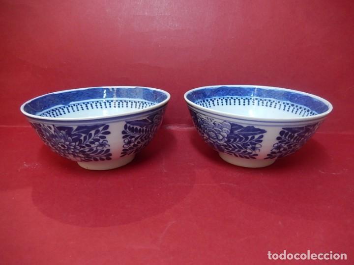 PAREJA DE CUENCOS CHINOS, PORCELANA DE CANTÓN. SIGLO XIX. (Antigüedades - Porcelanas y Cerámicas - China)