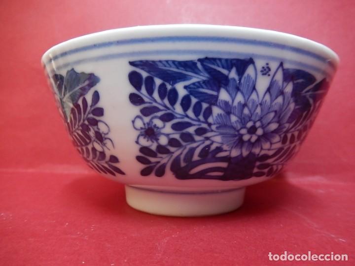 Antigüedades: Pareja de cuencos chinos, porcelana de Cantón. Siglo XIX. - Foto 26 - 139371370