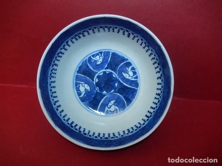 Antigüedades: Pareja de cuencos chinos, porcelana de Cantón. Siglo XIX. - Foto 29 - 139371370