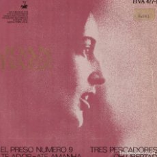 Discos de vinilo: JOAN BAEZ - EL PRESO NUMERO NUEVE/TE ADOR-ATE AMANHA/OH, LIBERTAD/TRES PESCADORES. Lote 139390282