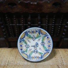 Antigüedades: ANTIGUO LEBRILLO, FUENTE, DE PUENTE DEL ARZOBISPO. 31,5CM DE DIAMETRO. Lote 139433610