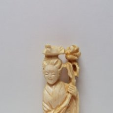 Antigüedades: FIGURA EN MARFIL. Lote 139523558