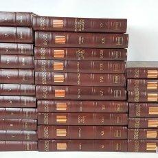 Enciclopedias: CATALUNYA ROMÀNICA. OBRA COMPLETA. 28 TOMOS. ENCICLOPEDIA CATALANA. ESPAÑA. 1984/1999.. Lote 139536618