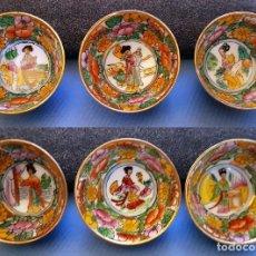 Antigüedades: CONJUNTO DE 6 TAZAS PEQUEÑAS DE SAKE DE FINA PORCELANA CHINA. Lote 139567358
