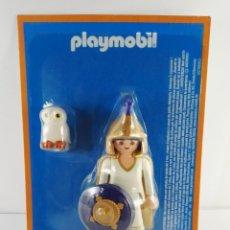 Playmobil: FIGURA MITO ANTIGUA GRECIA ALTAYA PLAYMOBIL. Lote 139789701