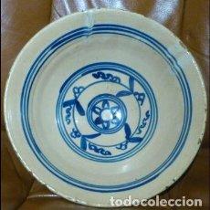 Antigüedades: FUENTE CERÁMICA EL RAYU O VEGA DE POJA (ASTURIAS). Lote 139660090