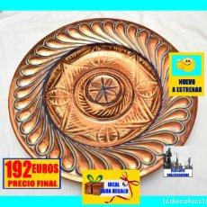 Antigüedades: GIMENO RÍOS MANISES ESPECTACULAR PLATO GALLONADO CON TETÓN CENTRAL REFLEJO METÁLICO - 38 CM - 192 €. Lote 139364274