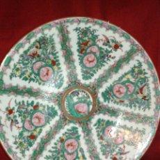 Antigüedades: ANTIGUO PLATO GRANDE PORCELANA CHINA. Lote 139672842