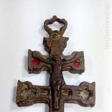 Antigüedades: CRUZ DE CARAVACA – RELICARIO EN BRONCE CINCELADO S. XVIII – XIX.. Lote 139680234