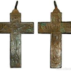 Antigüedades: CRUZ PECTORAL DEL SIGLO XIX ARMAS CRISTIE/INMACULADA/SANTISIMO SACRAMENTO. Lote 139748322