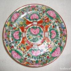 Antigüedades: 1 PLATO PORCELANA CHINA. Lote 139834038