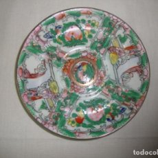 Antigüedades: 1 PLATO PORCELANA CHINA. Lote 139834426