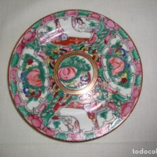 Antigüedades: 1 PLATO PORCELANA CHINA. Lote 139845718