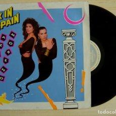 Discos de vinilo: AZUCAR MORENO - MIX IN SPAIN - LP 1988 - EPIC. Lote 139867478