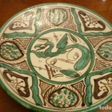 Antigüedades: PUNTER, CERAMICA TERUEL, PLATO MURAL 25X4. Lote 139891474