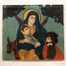 Antigüedades: PINTURA SOBRE VIDRIO VIRGEN MARIA SAN JOSE Y EL NIÑO AÑOS 20-30. Lote 139930050