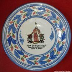 Antigüedades: PLATO DE TALAVERA - RDO. DE SANTA CRUZ DEL VALLE - SAMO. CRISTO ARRODILLADO.. Lote 139966998