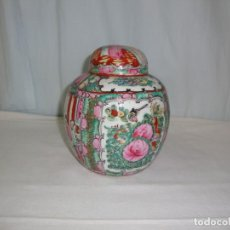 Antigüedades: POTE DE PORCELANA CHINA - 17 CM. Lote 139969754