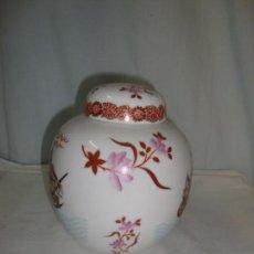 Antigüedades: POTE DE PORCELANA CHINA. Lote 139970998