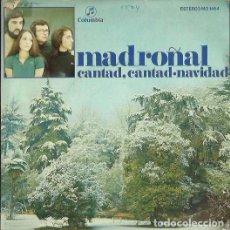 Discos de vinilo: MADROÑAL. SINGLE PROMOCIONAL. SELLO COLUMBIA. EDITADO EN ESPAÑA. AÑO 1974. Lote 140095670