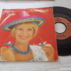 Discos de vinilo: ANNIE CORDY. SEÑORITA RASPA.. Lote 140134390