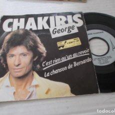 Discos de vinilo: GEORGE CHAKIRIS. C´EST RIEN QU´UN AU REVOIR. LA CHANSON DE BERNARDO.. Lote 140134606