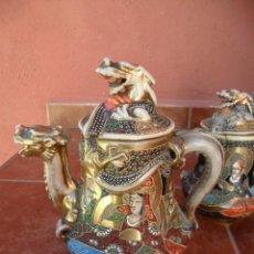 Antigüedades: JUEGO DE CAFÉ DE PORCELANA SATSUMA INCOMPLETO ANTIGUO. Lote 140159702