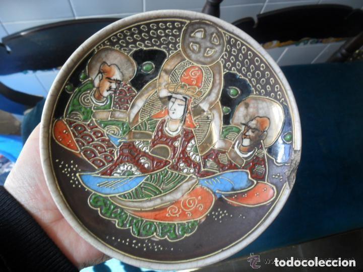 Antigüedades: JUEGO DE CAFÉ DE PORCELANA SATSUMA INCOMPLETO ANTIGUO - Foto 2 - 140159702