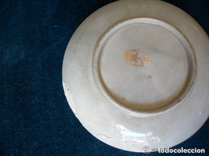 Antigüedades: JUEGO DE CAFÉ DE PORCELANA SATSUMA INCOMPLETO ANTIGUO - Foto 3 - 140159702