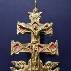 Antigüedades: GRAN CRUZ DE BRONCE DE CARAVACA (MURCIA, ESPAÑA). ESPAÑA, S. XVIII.. Lote 140162378