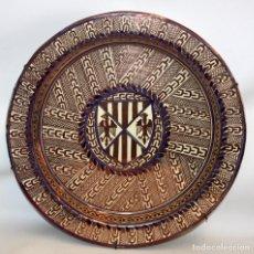 Antigüedades: CUENCO O LEBRILLO REFLEJO METÁLICO -MANISES- 46,5 CM. DIÁMETRO. CIRCA 1900. Lote 140176298