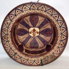 Antigüedades: CUENCO O LEBRILLO REFLEJO METÁLICO -MANISES- 46,5 CM. DIÁMETRO. CIRCA 1900. Lote 140176642