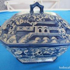 Antigüedades: SOPERA DE AIRES ORIENTALES. Lote 140184646