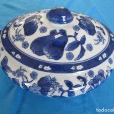 Antigüedades: SOPERA ORIENTAL CON MARCA COREANA O CHINA. Lote 140185270