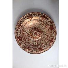 Antigüedades: ANTIGUO PLATO DE REFLEJOS DE PORCELANA. Lote 140188478