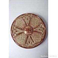 Antigüedades: ANTIGUO PLATO DE REFLEJOS DE CERÁMICA. Lote 140189914