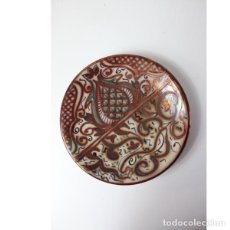Antigüedades: ANTIGUO PLATO DE REFLEJOS DE CERÁMICA. Lote 140190398