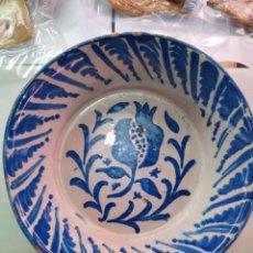 Antigüedades: FAJALAUZA ESPECTACULAR LEBRILLO AÑOS 40. Lote 140190806