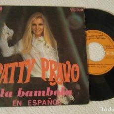 Discos de vinilo: PATTY PRAVO - LA BAMBOLA EN ESPAÑOL. RCA VICTOR 1968. Lote 140192862