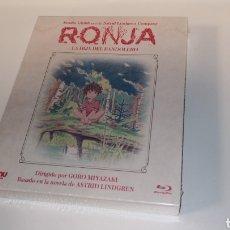 Series de TV: RONJA LA HIJA DEL BANDOLERO DE GHIBLI EN BLURAY. Lote 140195348