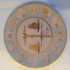 Antigüedades: PLATO DE PORCELANA FIRMADO POR DALÍ. Lote 140234046