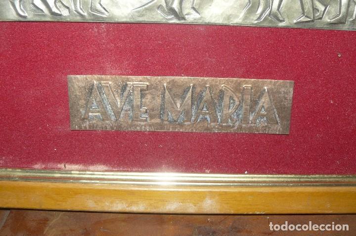 Antigüedades: PLACA AVE MARIA - RELIEVE METÁLICO CON SARDANA - RELIEVE METALICO AVE MARIA - Foto 3 - 140255474