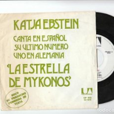 Discos de vinilo: KATJA EBSTEIN: PROMOCIONAL NO VENDIBLE- MUY BIEN. Lote 140278314