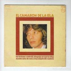 Discos de vinilo: CAMARON DE LA ISLA: MUY BUEN ESTADO-FLAMENCO. Lote 140278550