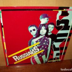 Discos de vinilo: RUSSIANS - MAXI SINGLE. Lote 140299018