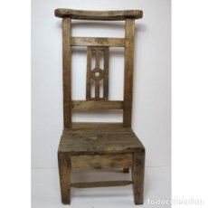 Antigüedades: ANTIGUO RECLINATORIO DE MADERA. Lote 140325882